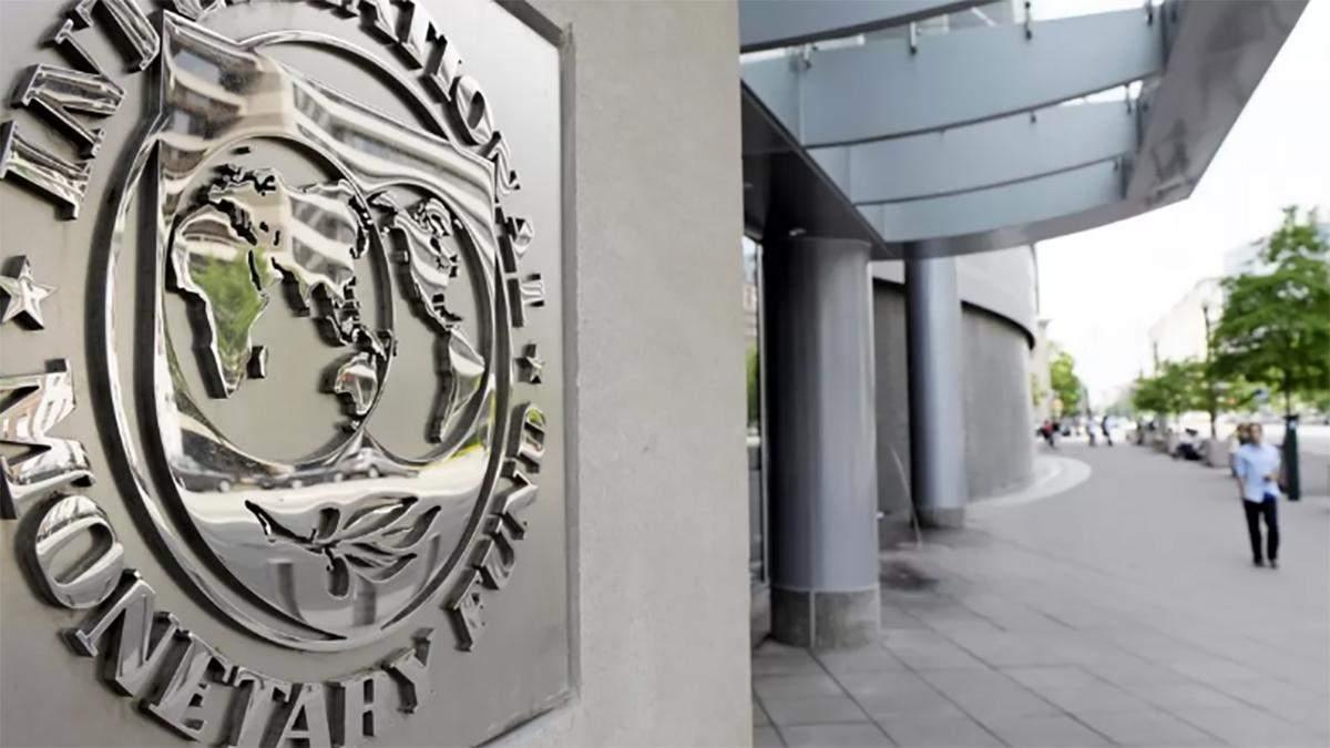 У МВФ заговорили про новий кредит для України
