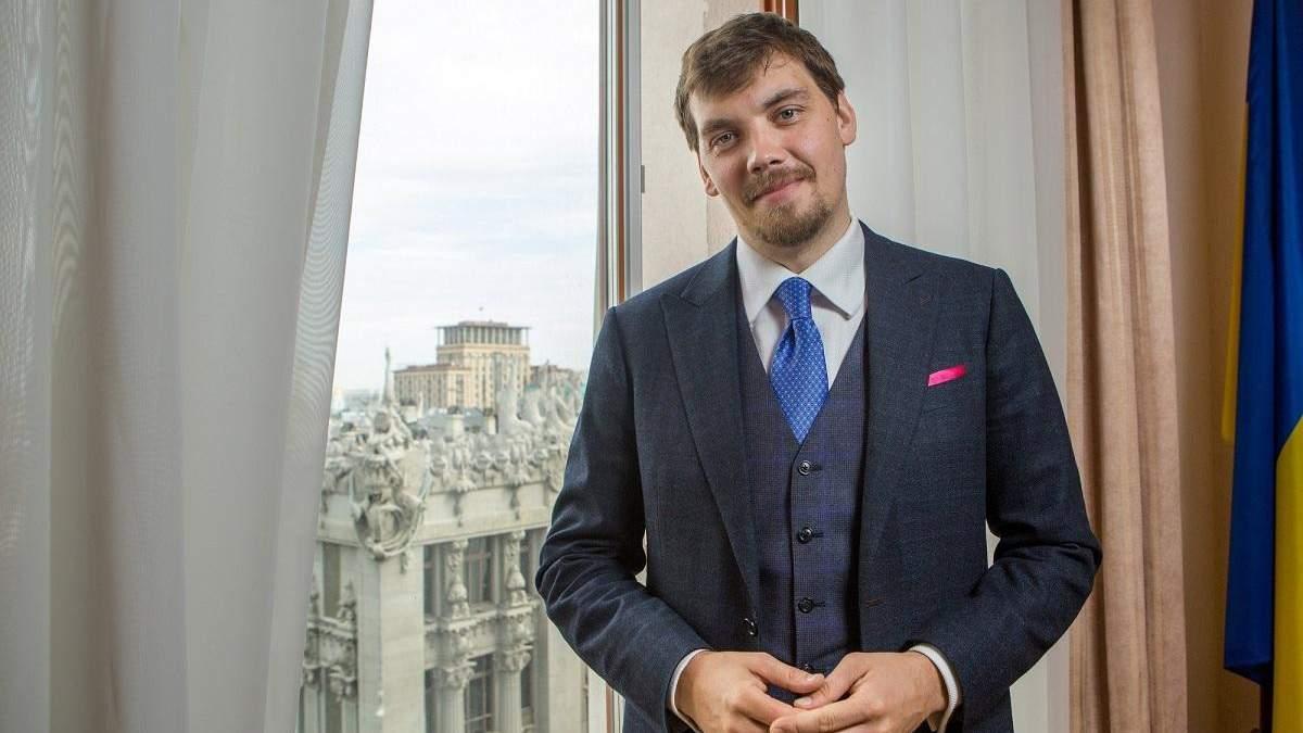 Успокоил панику: Гончарук подвел итоги работы миссии МВФ в Украине