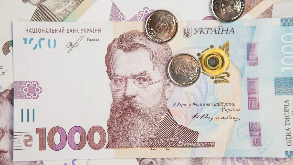 Що зміниться у жовтні 2019 – нова субсидія, монети та гривня, нові напрямки лоукостерів