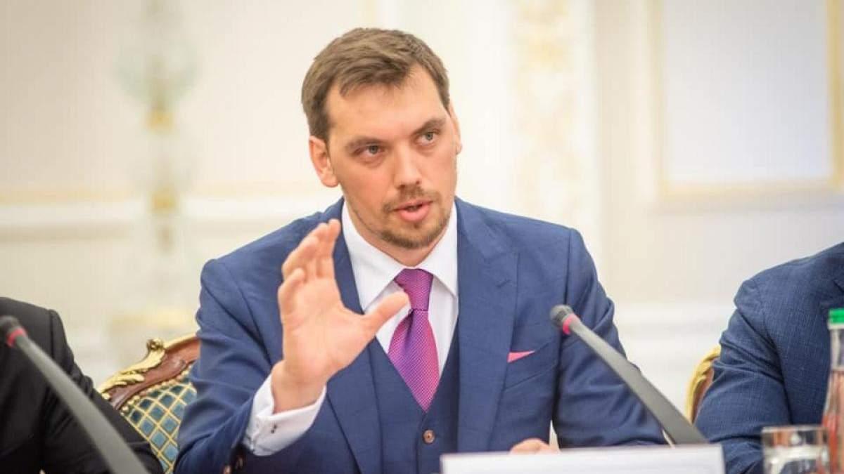 Україна планує підписати нову програму з МВФ у грудні