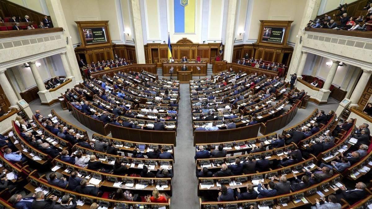 Законопроект 1210 нуждается в доработке, – экспертное управление ВРУ
