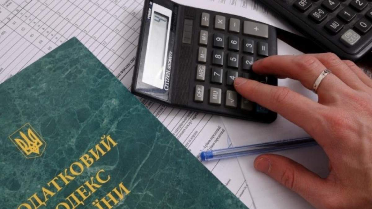 Принятие законопроекта №1210 повлечет нарушение Бюджетного и Налогового кодексов