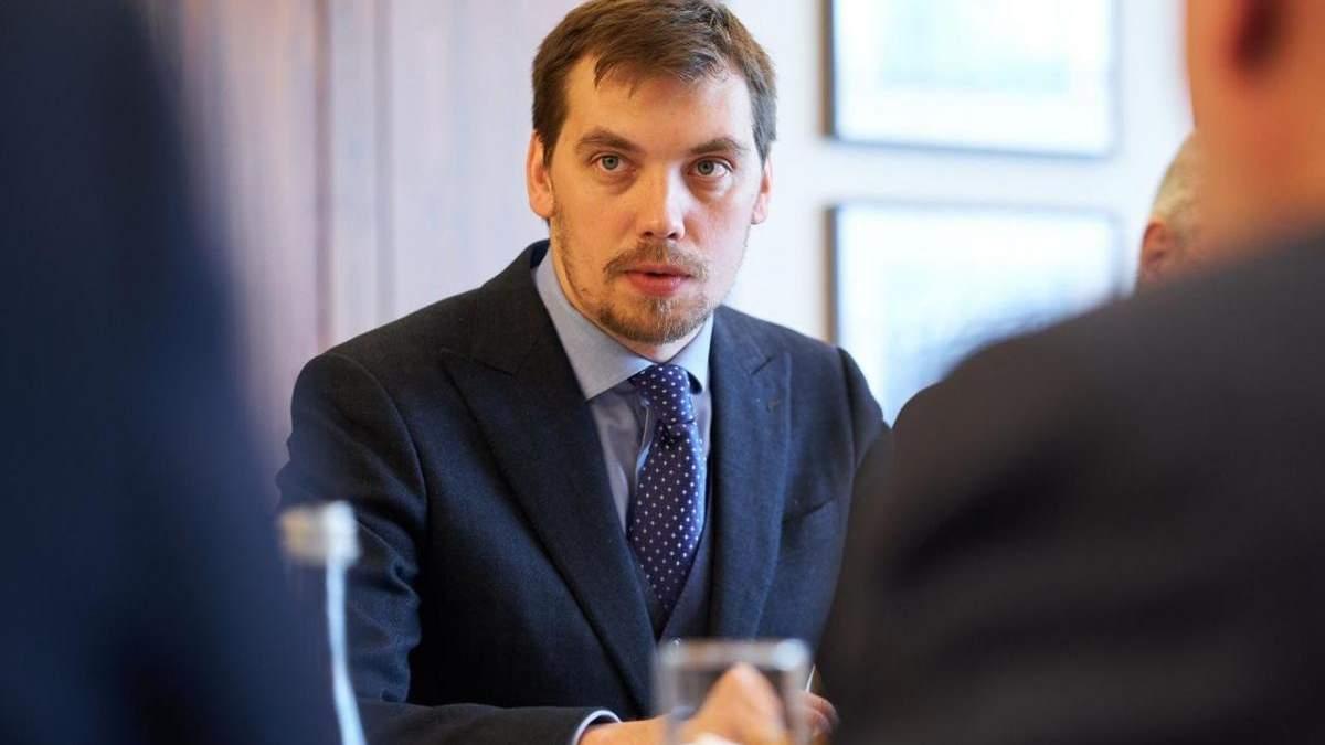 Гончарук анонсував проблеми для ФОПів
