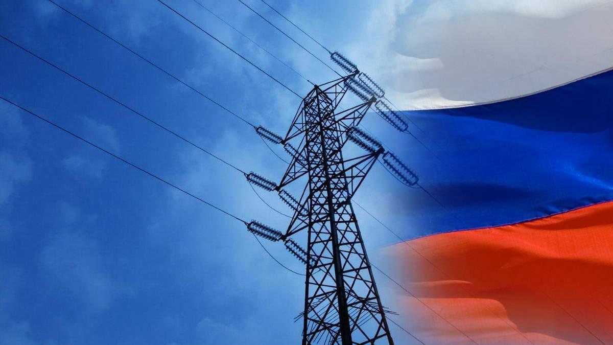 Электроэнергию купили в России