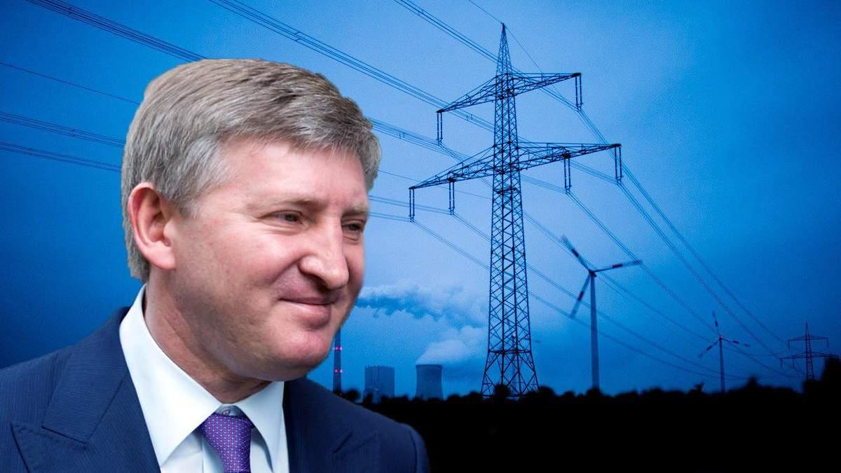 Герус поймал ДТЭК Ахметова на манипуляциях с ценами на электроэнергию