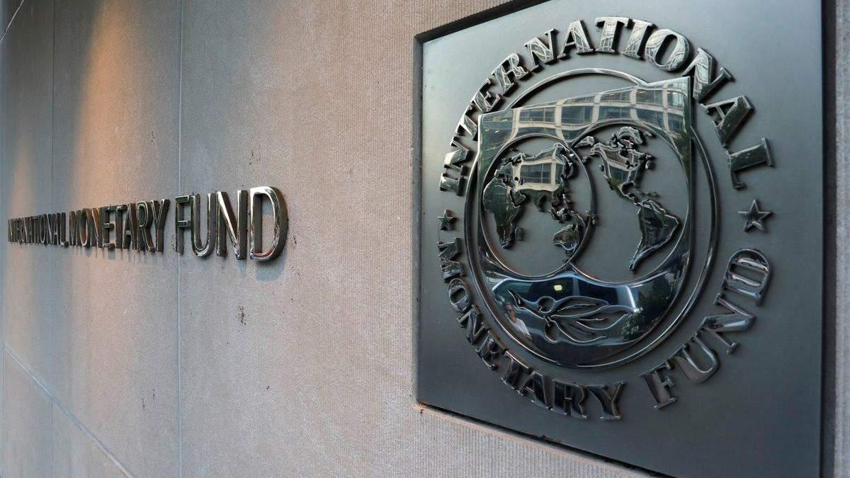 Чи отримає Україна допомогу від МВФ: що не влаштовує кредиторів