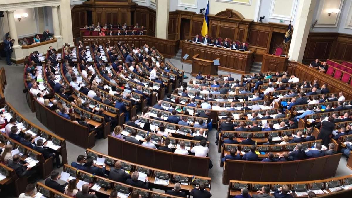 Законопроект 1210 нужно снять с рассмотрения Верховной Рады, – Данкова