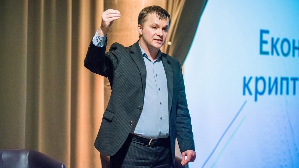 Як зростатиме українська економіка в 2020 році: прогноз від Милованова