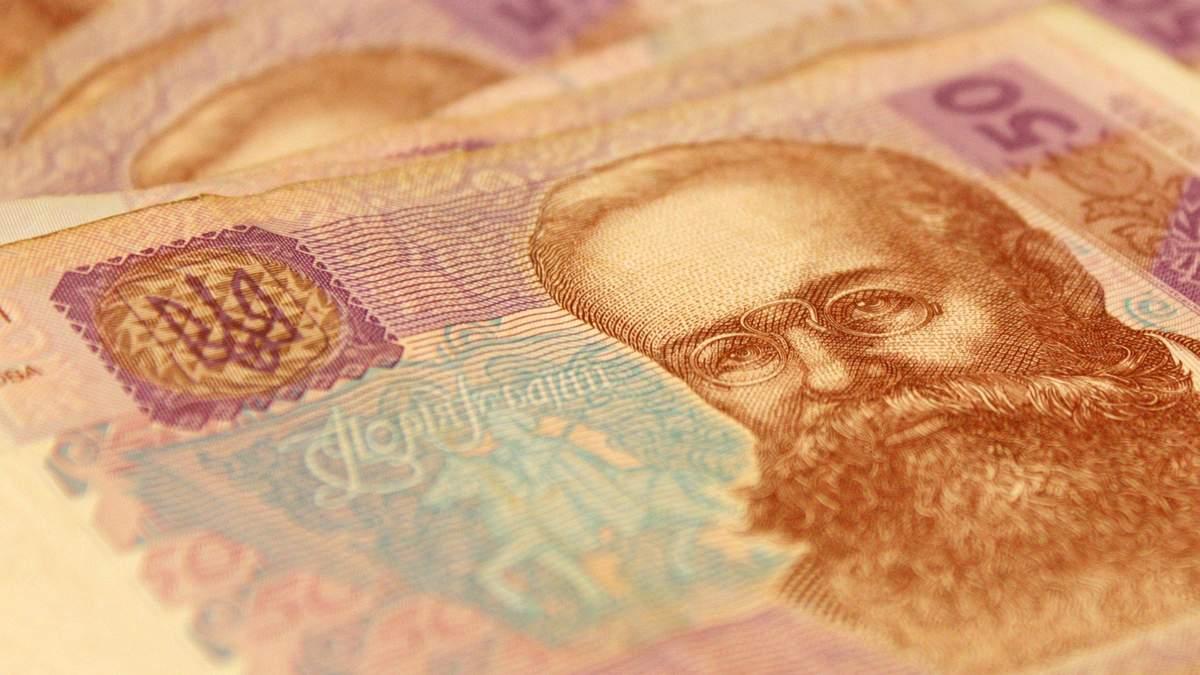 Кодекс о банкротстве 2019 Украина – изменения с 21 октября 2019
