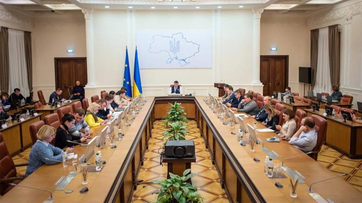 Кабмин утвердил проект Госбюджета – 2020 ко второму чтению