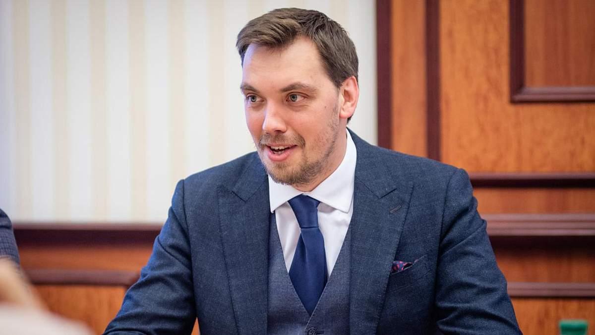У бюджеті 2020 року не закладатимуть підвищення податків, – Гончарук