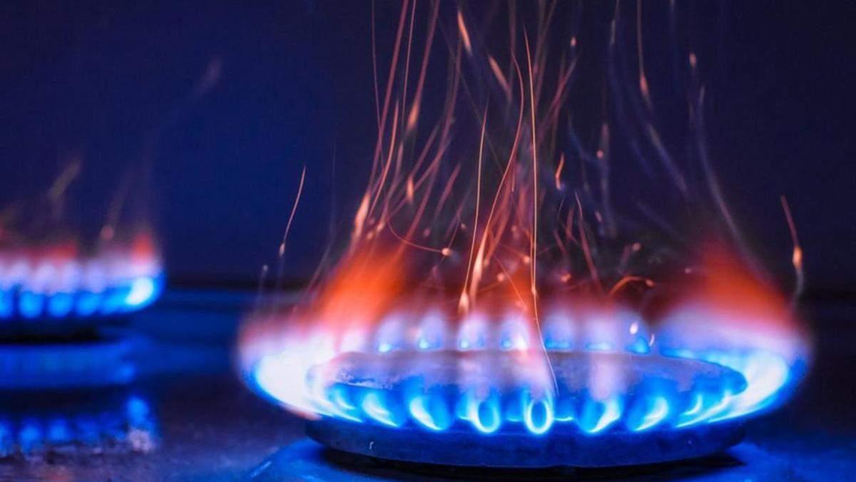 Газпром официально отказался поставлять Украине газ