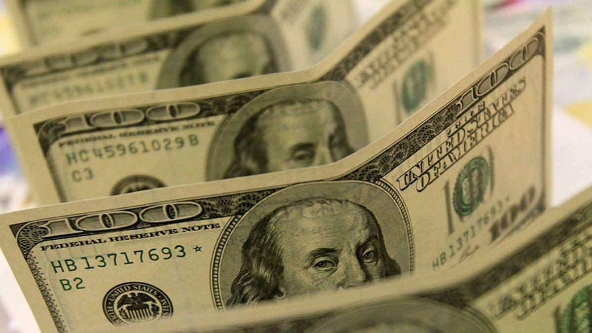 Наличный курс валют на 05.11.2019: курс доллара и евро