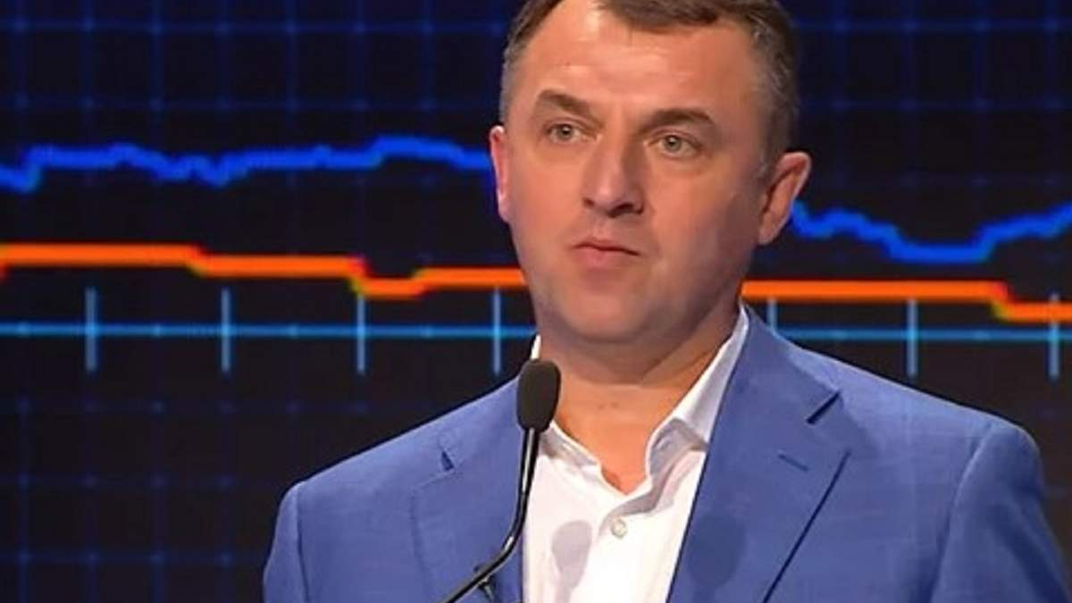 Валерій Трасюк