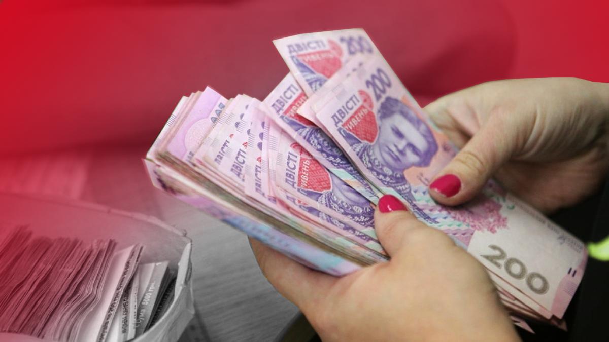 Середня зарплата в Україні 2020 - розмір середньої заробітної плати до 2022 року
