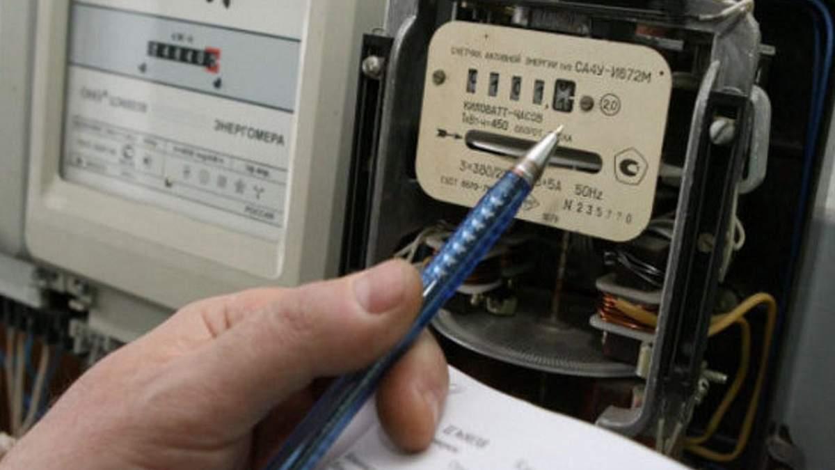 Чи подешевшає електрики для населення: відповідь Геруса