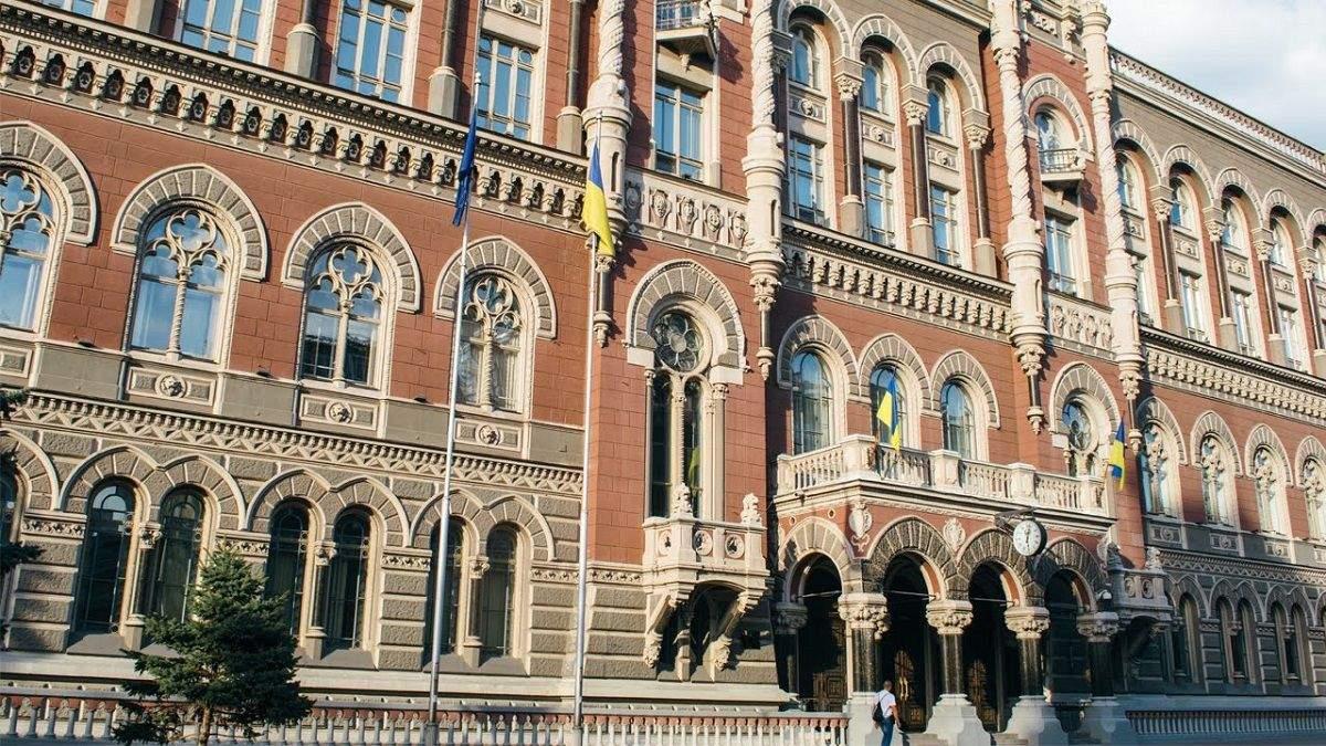 НБУ готовий надати PayPal ліцензію для роботи в Україні: деталі