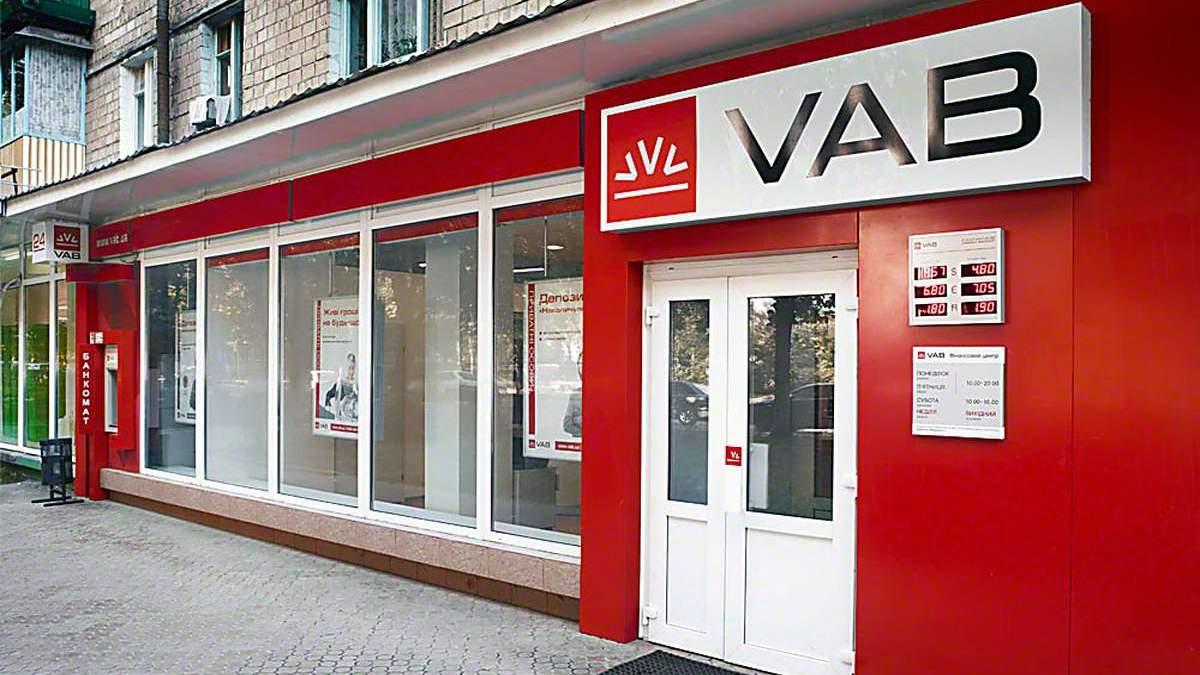 Хищение в VAB банка: объявили подозрение экс-владельцу Бахматюку и экс-главе правления Мальцеву
