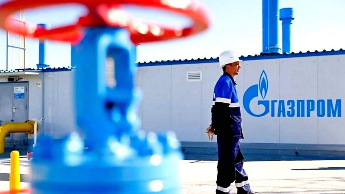 Переговори про транзит російського газу через Україну заплановані на 20 листопада