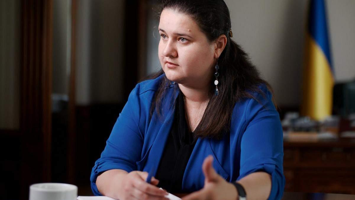 Маркарова анонсировала завершение сотрудничества Украины с МВФ до 2023 года