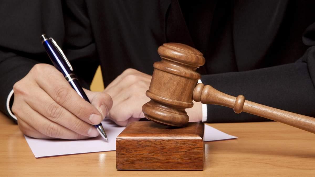 Суд визнав незаконним прожитковий мінімум на 2019 рік