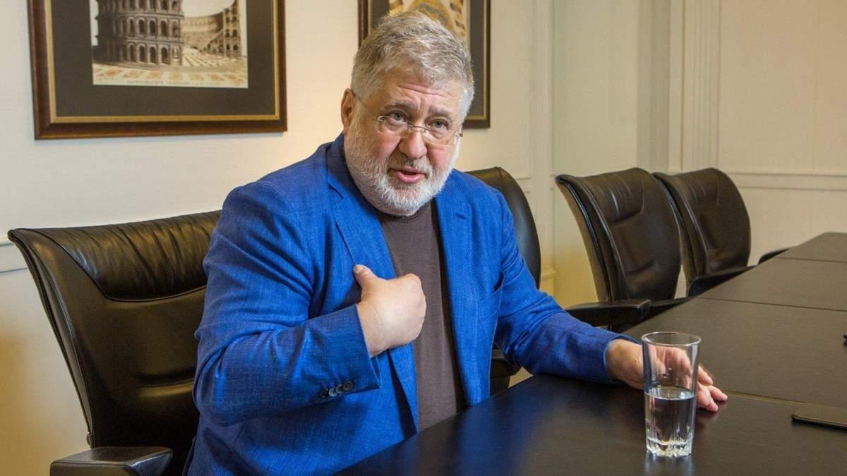 """Завод Коломойського орендував парковку перед офісом """"Приватбанку"""": скандал тягнеться давно"""