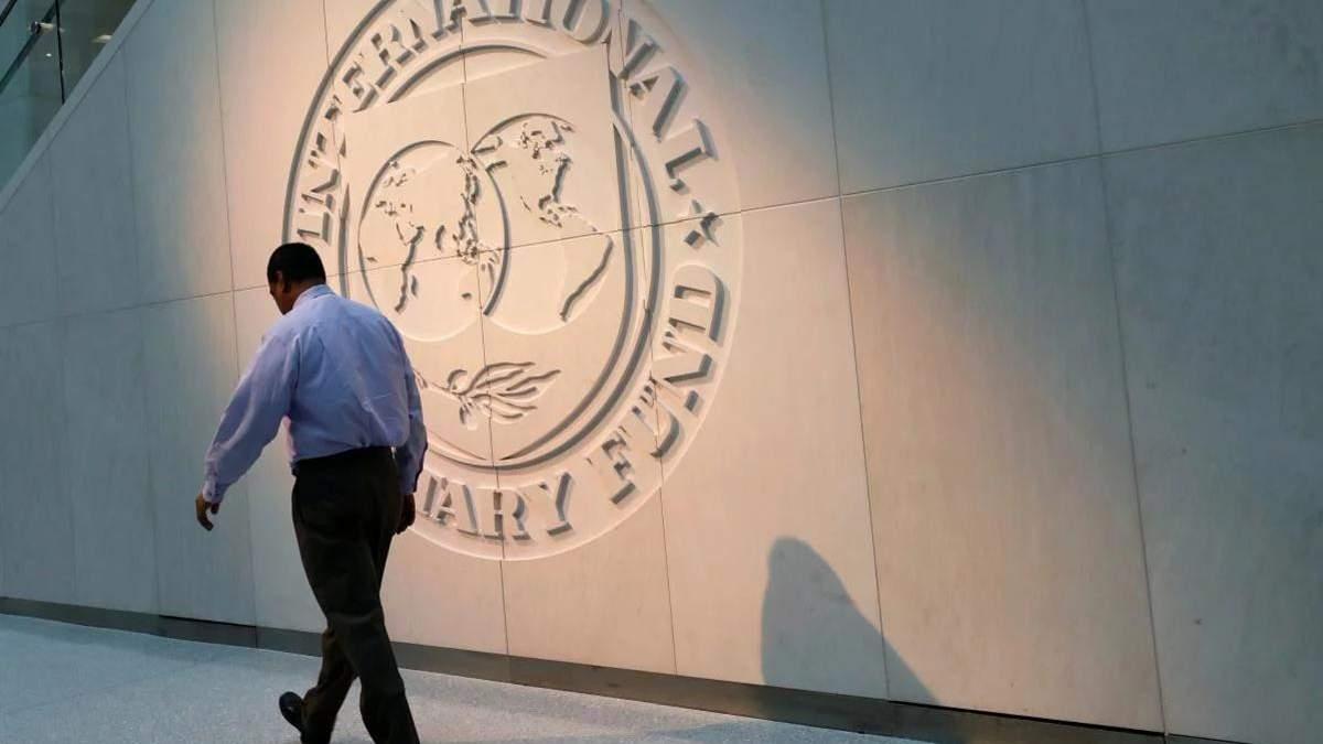 Місія МВФ