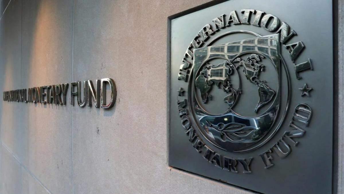 В Минфине прокомментировали отъезд миссии МВФ из Украины