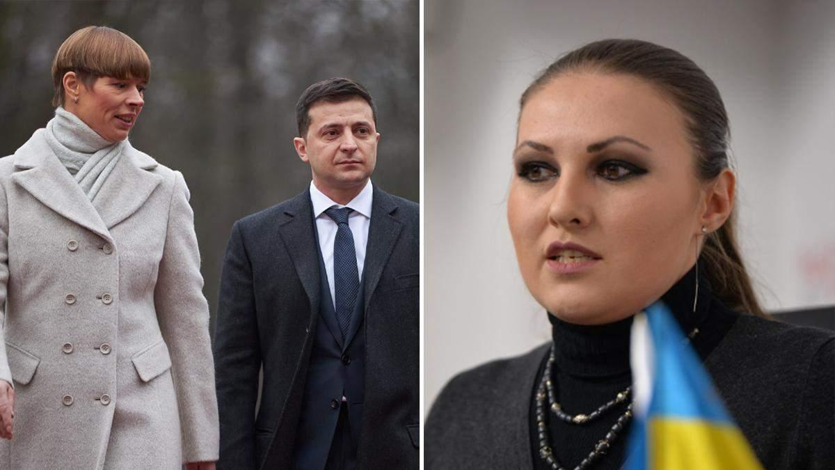 Новости Украины 26 ноября 2019 – новости Украины и мира