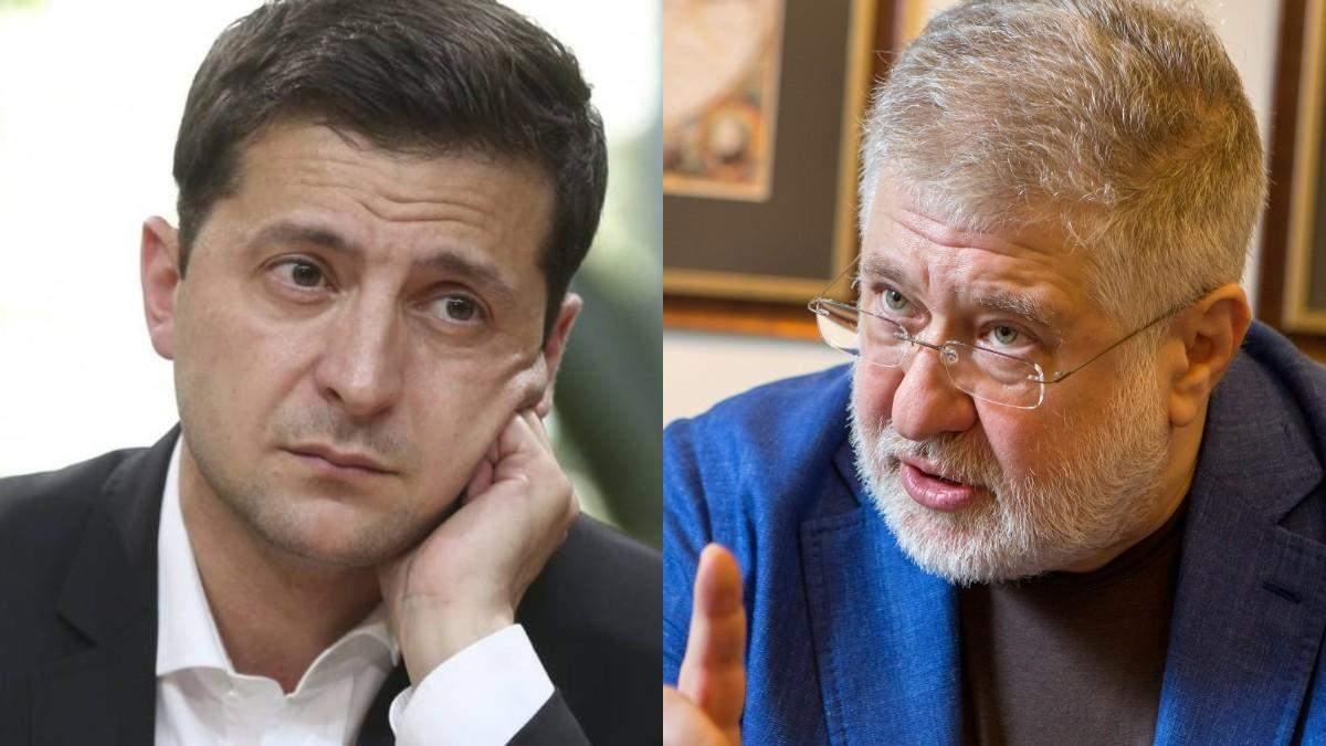 МВФ проти Коломойського: чи піде влада на компроміс з олігархом