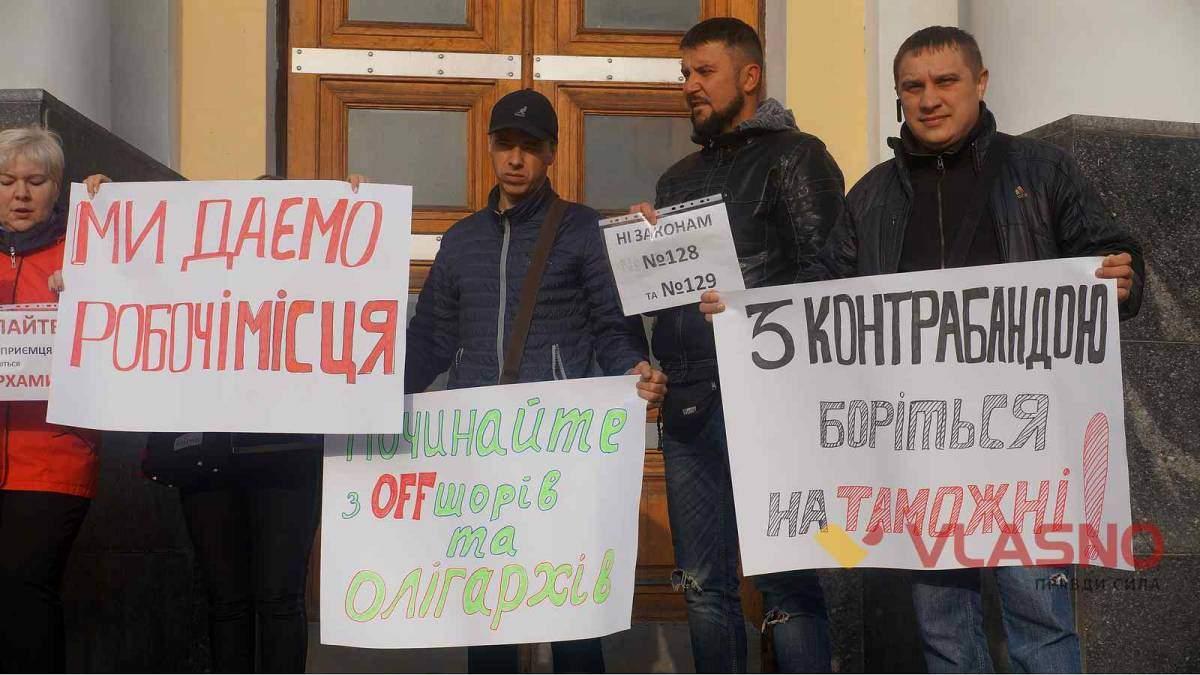 Як українці відреагували на запитання Милованова