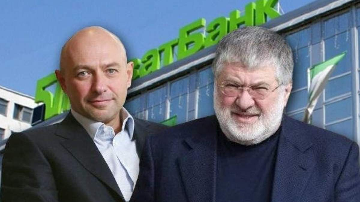 """Экс-владельцы """"Приватбанка"""" Боголюбов и Коломойский"""