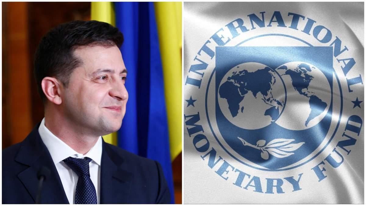 Зеленський у розмові з директоркою МВФ досягнув домовленостей про співпрацю