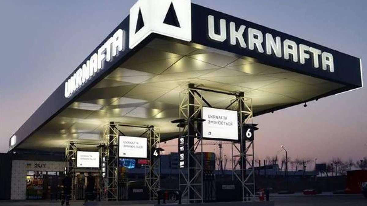 """Росія повинна відшкодувати """"Укрнафті"""" гроші за захоплені активи в Криму"""