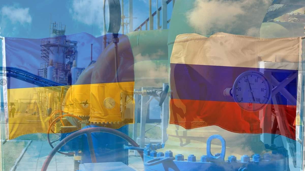 """У """"Нафтогазі"""" оприлюднили деталі нового газового контракту між Україною та Росією"""