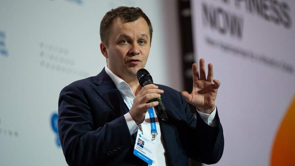 Милованов назвав головні реформи на 2020 рік