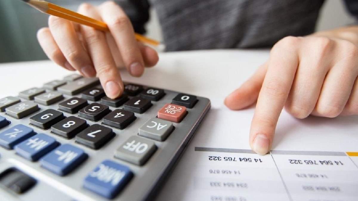 Украинцам снизят налоги на доходы: детали
