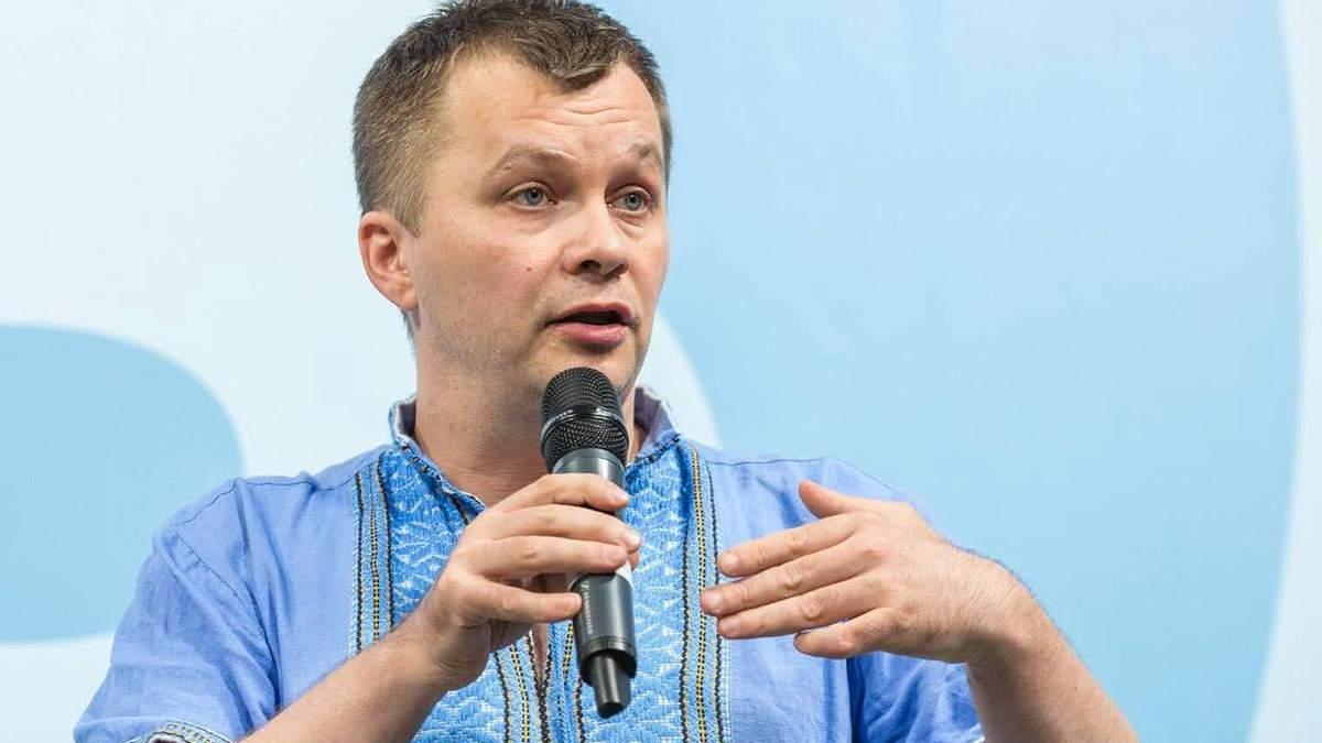 Ринок землі в Україні: Милованов назвав бійки в Раді агонією