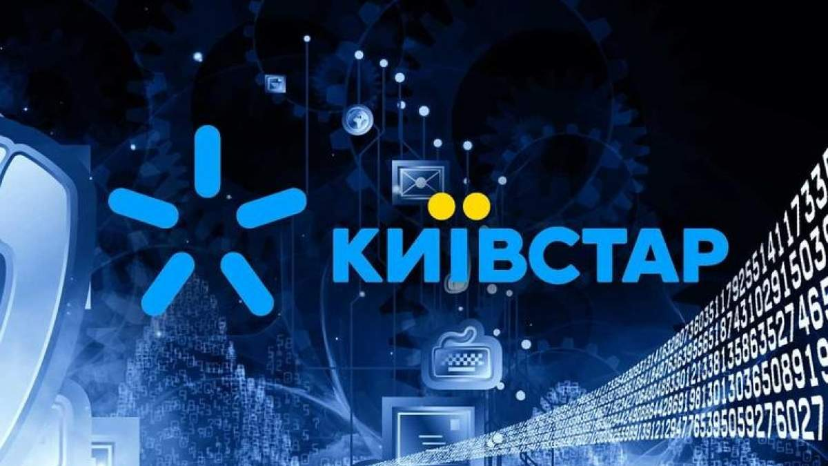 Київстар закриває тарифи 2020 – список