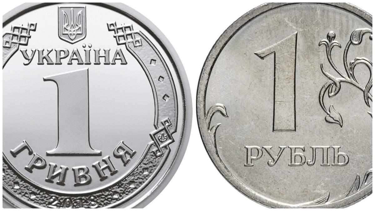 Манімалка в Україні вперше перевищила російску