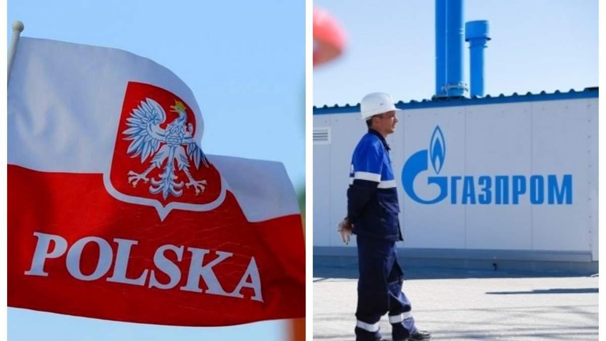 Поляки в рахунках за газ 30% віддають на фінансування російської армії