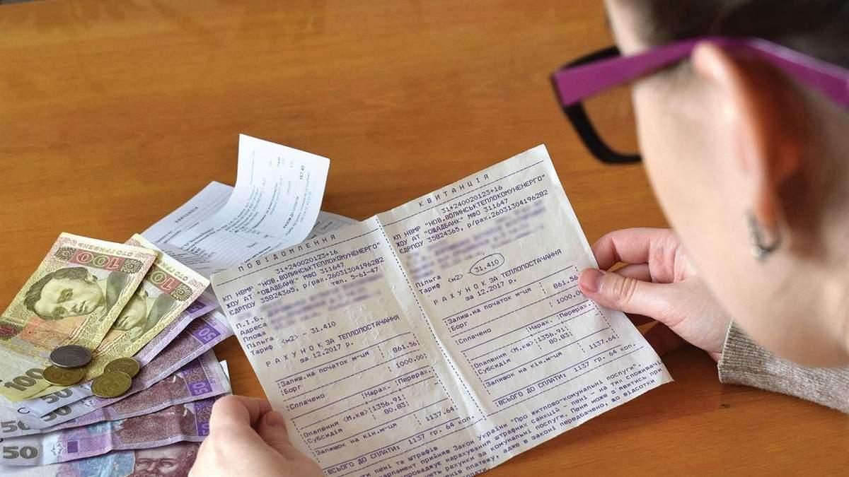 Как назначают субсидию должникам за коммунальные услуги