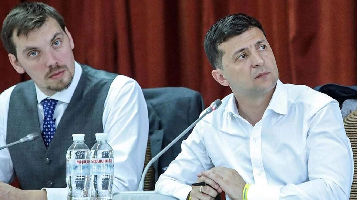 Зеленський і Гончарук разом поїдуть на форум у Давос