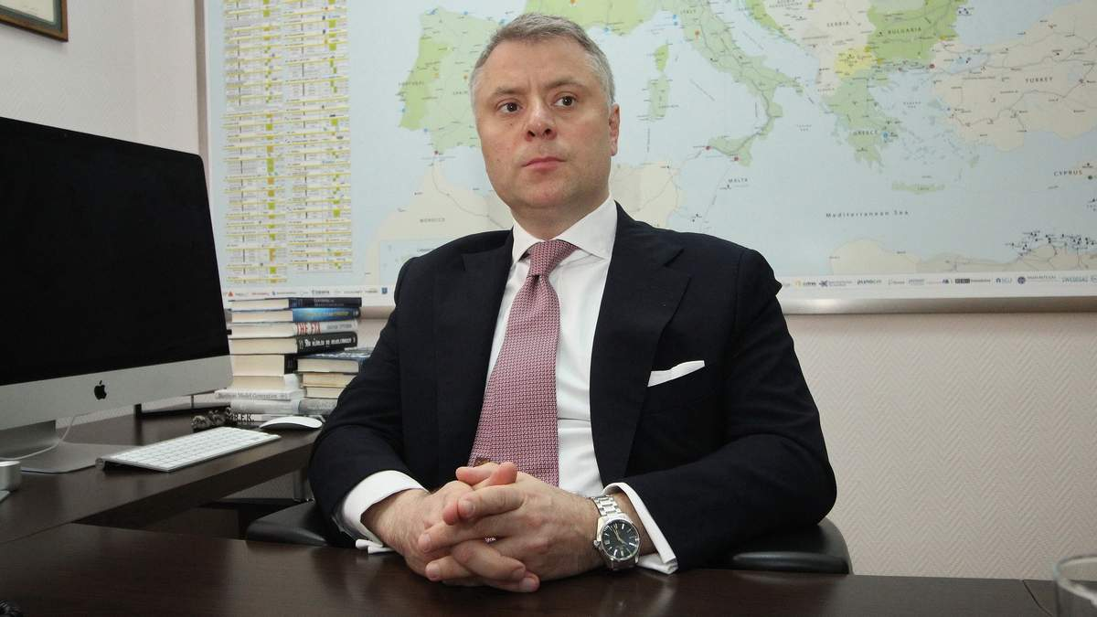 """Россия отказалась от компенсаций за поставки на оккупированный Донбасс, – """"Нафтогаз"""""""