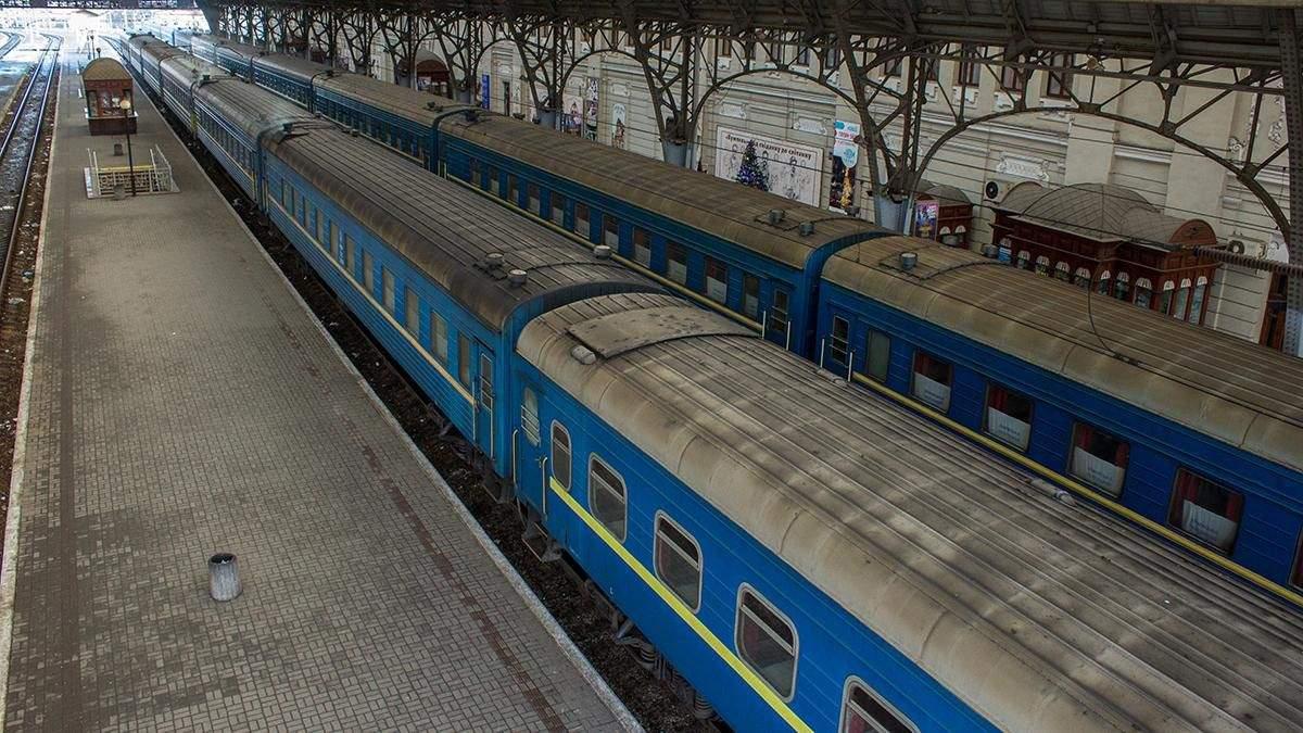 В Укрзалізниці купили газу на 18 мільйонів гривень без тендеру