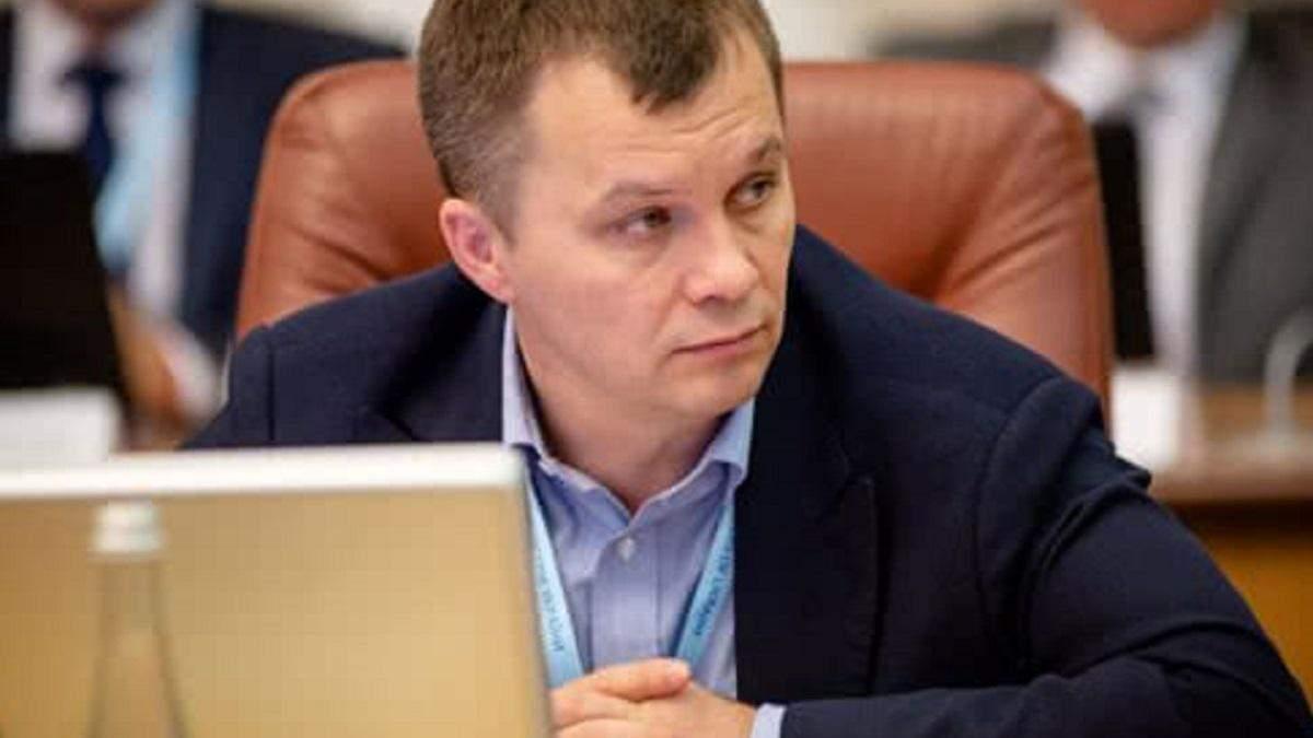 Милованов просить у суспільства дозволити платити високі зарплати держслужбовцям