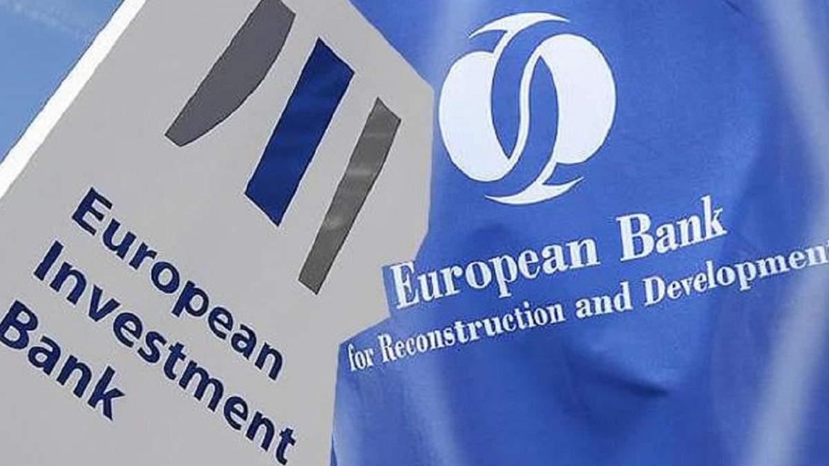 ЄБРР у 2019 році інвестував в Україну мільярд євро: на що пішли гроші