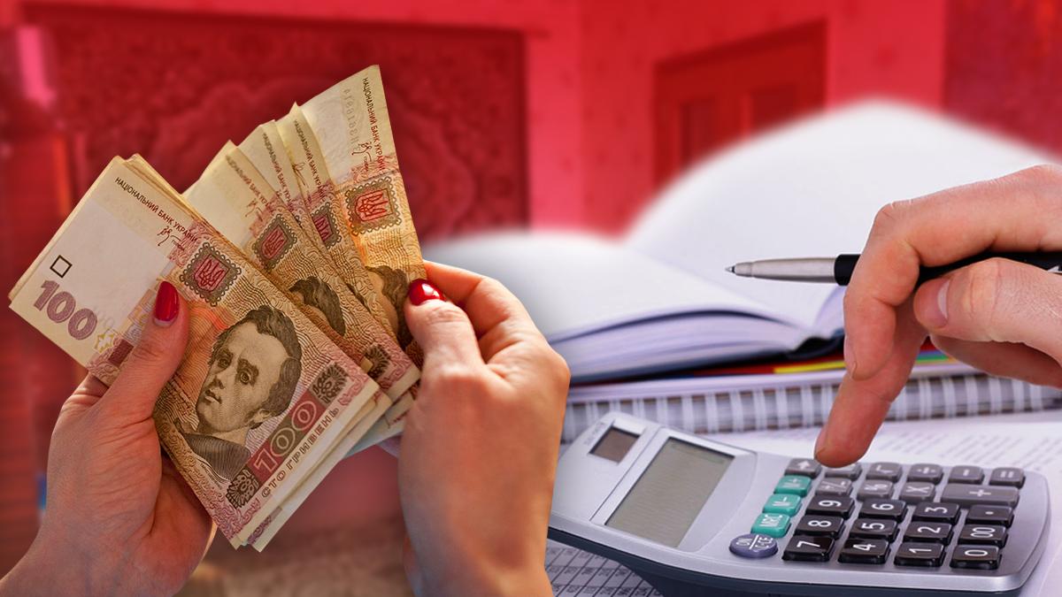 Монетизация субсидий и льгот с 1 января 2020 Украина – как будут выплачивать