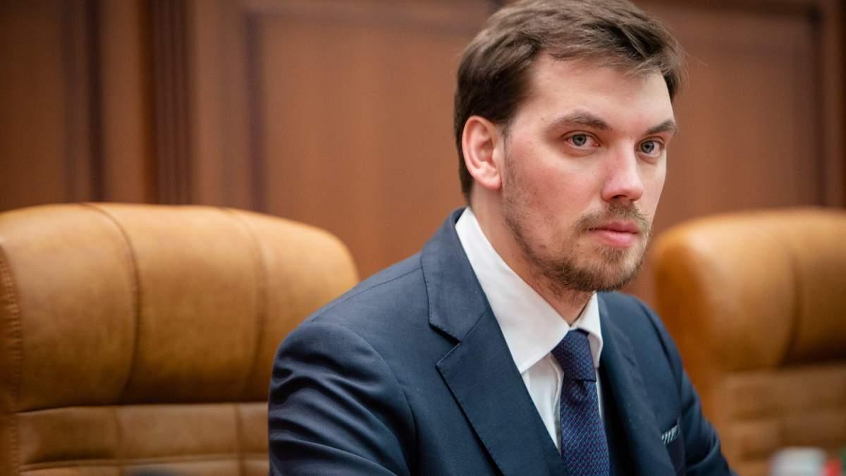 Алексей Гончарук подал в отставку: МВФ поддержал Гончарука