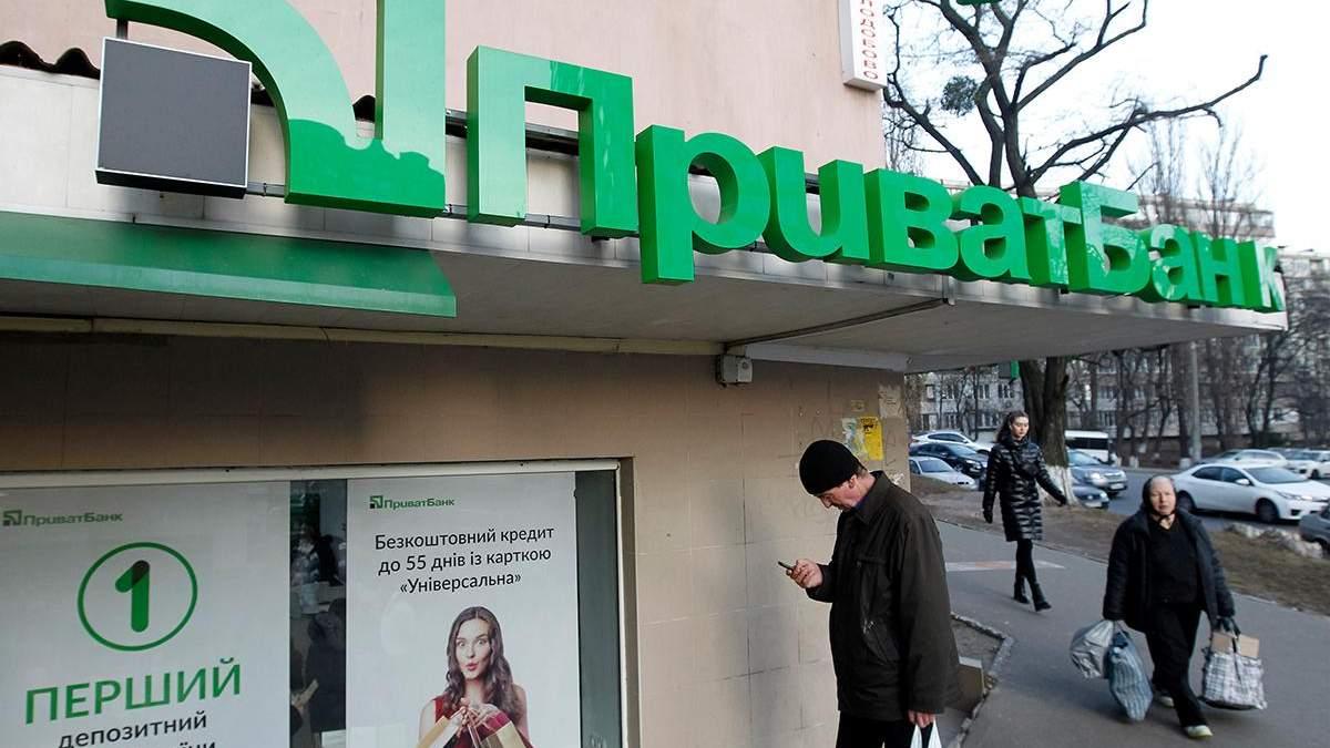 """Ексвласники """"Приватбанку"""" подали 285 нових позовів через націоналізацію"""